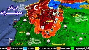 مناطق اشغالی شمال سوریه 7 روز پس از درگیری های سنگین میان گروههای تروریستی/ خط و نشان تحریرالشام برای تروریستهای مورد حمایت آنکارا با اشغال 20 شهرک و روستا + نقشه میدانی و فیلم