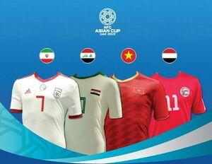 عکس/ رونمایی از پیراهن تیمهای گروه D با حضور ایران