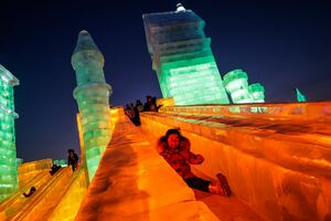عکس/ سرسره یخی در چین