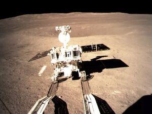 کاوشگر چینی بر سطح کره ماه
