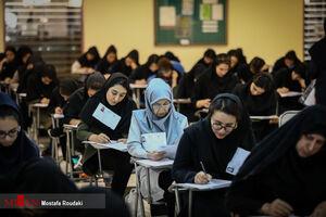 زمان ثبتنام پذیرش بدون کنکور دانشگاهها