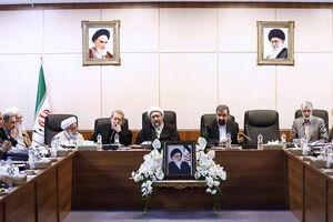 فیلم/ قرائت حکم ریاست آملی لاریجانی در مجمع تشخیص مصلحت نظام