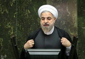 """آخرین وضعیت سوال از """"روحانی"""" در مجلس"""