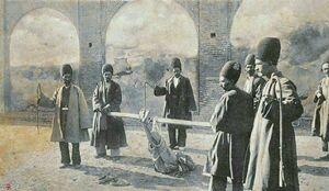 فلک کردن در دوره قاجار 1275
