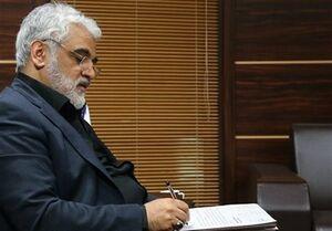 ابلاغ بخشنامه «لزوم اجرای موارد ایمنی در دانشگاه آزاد اسلامی»