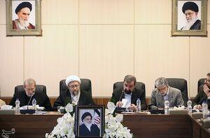 غیبت سریالی رئیس جمهور در مجمع تشخیص+عکس