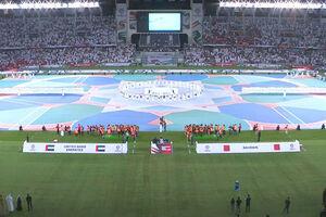 تصویری زیبا از مراسم افتتاحیه جام ملتهای آسیا 2019