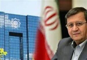 واکنش همتی به دور جدید جنگ روانی آمریکا علیه ایران