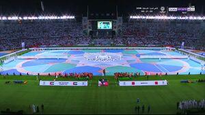 عکس/ افتتاحیه جام ملت های آسیا در ورزشگاه زاید اسپورت سیتی
