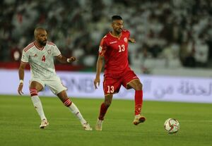 فیلم/ جام ملتهای آسیا؛ امارات ۱-۱ بحرین