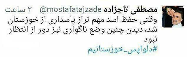 «عملیات تخریب» رسانههای اصلاحطلب؛ از شهدای غواص و مدافعان حرم تا کربلای 4