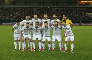 پیشنهاد فدراسیون فوتبال عراق به بحرین