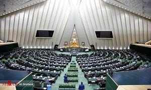 ممنوعیت تبلیغ کالاهای خارجی دارای مشابه ایرانی