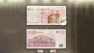 آیا اسکناسهای جدید ایران در انگلیس چاپ میشود؟!