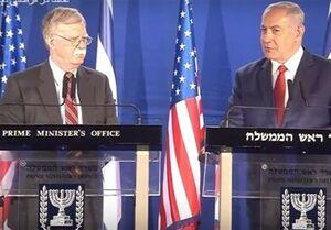 نتانیاهو و بولتون