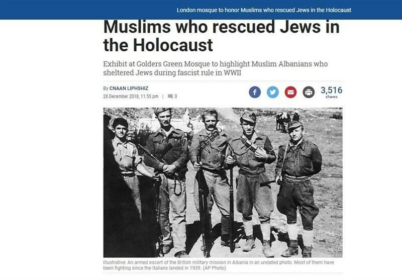 جریان «شیرازیها» از هولوکاست حمایت می کنند