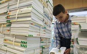 تمام کتب درسی سال آینده فقط «اینترنتی» فروخته میشود