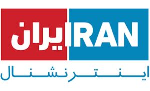تلویزیون ایران اینترنشنال