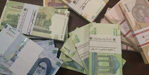 آیا حذف 4 صفر از واحد پول ملی ضرورت دارد؟