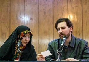 ازدواج آسان بانوی ژاپنی تازه مسلمان شده +عکس