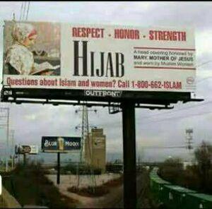 تبلیغاتی برای معرفی حجاب در آمریکا +عکس
