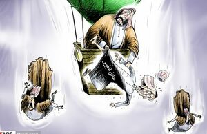 کاریکاتور/ برکناری «عادل الجبیر» و سقوط سعودی...!
