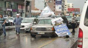 عکس/ طوفان مهیب در لبنان
