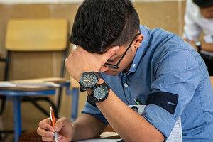 چگونگی ترمیم سوابق تحصیلی برای ورود به رشتههای بدون کنکور