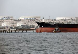 یک شرکت دیگر هندی خرید نفت از ایران را از سر میگیرد