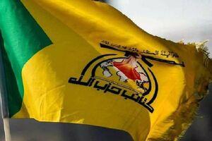 آمریکایِ ناامید از محاصره حزبالله به دنبال فروپاشی لبنان