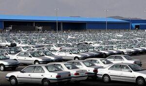 فیلم/ نگهداری ۱۲۰ هزار خودرو تولید شده زیر آفتاب