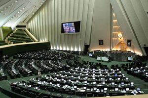 مجازات عدم رعایت قانون حمایت از کالای ایرانی