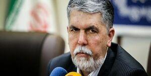 وزير ارشاد سومين كارت زرد خود را از مجلس گرفت