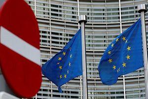 موافقت اتحادیه اروپا با تحریم وزارت اطلاعات ایران
