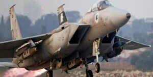 ناوگان جنگندههای اف -۱۵ رژیم صهیونیستی زمینگیر شد