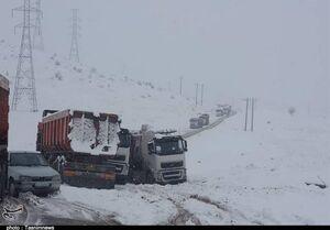 پیش بینی بارش برف و باران ۴ روزه در ۲۴ استان