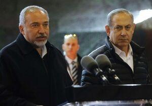 لیبرمن و نتانیاهو