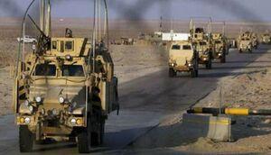 نیروهای نظامی