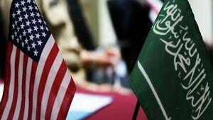 پرچم نمایه عربستان و امریکا