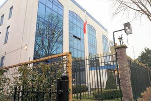 فیلم/ جزییات تعرض به سفارت ایران در هلند!