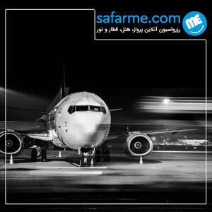 پرطرفدارترین مسیرهای هوایی ایران را بشناسید
