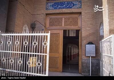 2427427 - از یادگاری های ماندگار امیرکبیر