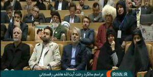 داماد روحانی در ردیف اول مراسم سالگرد هاشمی +عکس