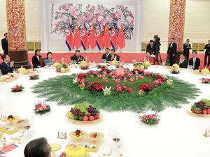 سفر رهبرکره شمالی به چین