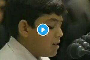 تلاوت زیبای قاری نوجوان در محضر رهبری +فیلم