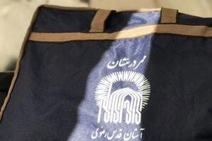 عکس/ اردوی جهادی در کورِ فرنگی تهران