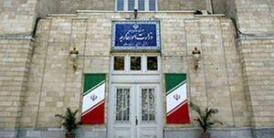 وزارت خارجه نمایه