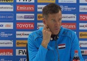 سرمربی عراق: ایران آنقدر نقطه ضعف دارد که از آنها استفاده خواهیم کرد!