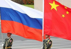 اتحاد روسیه و چین، کابوس بزرگ آمریکاییها