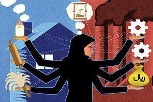 ارتباط ارتقای شغلی زنان با طلاق